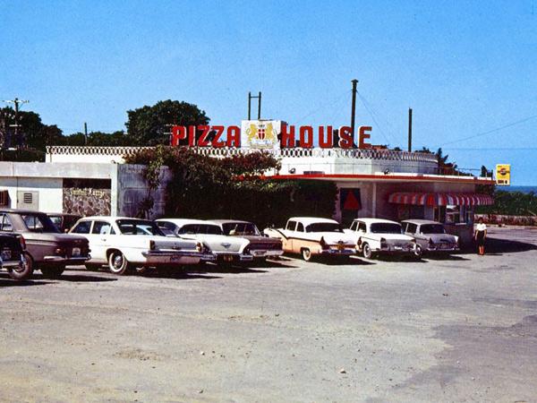 ビザハウスの歴史